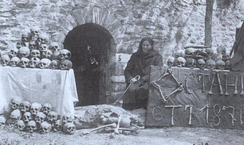 5-mai-1876-g-batashkoto-klane-1 (1)